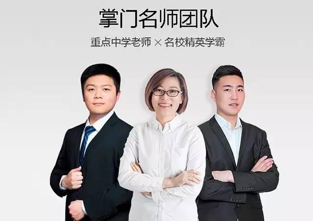 """掌门1对1荣获""""中国最佳品牌形象奖""""3"""