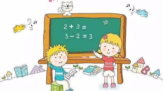 """华罗庚谈""""怎样学好数学"""",曾给予我很大启发-封面"""
