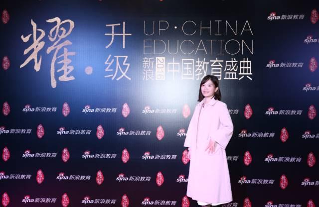 掌门1对1荣耀新浪教育盛典,获2016中国行业领先教育集团称号!2